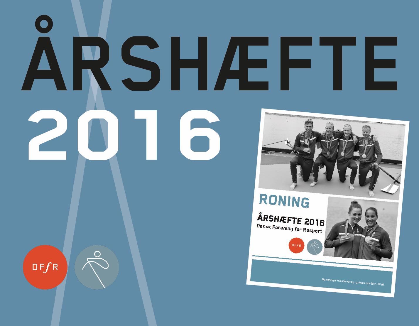 aarshaefte_2017